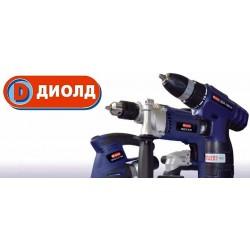 Электроинструмент ДИОЛД г.Смоленск